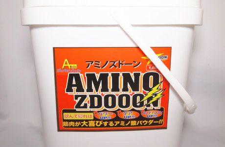 アミノズドーン1kg